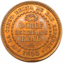 Isabel II. Doble Décima de Real 1853. Segovia. FDC. NGC MS63 RB
